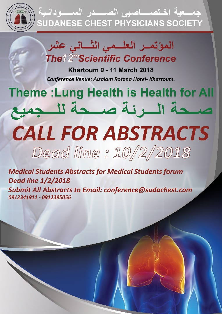The Sudanese Chest Physicians Society Congress (Sudan) - WABIP